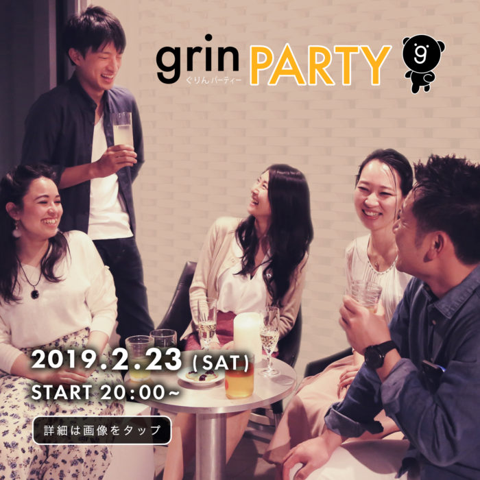 grin PARTY