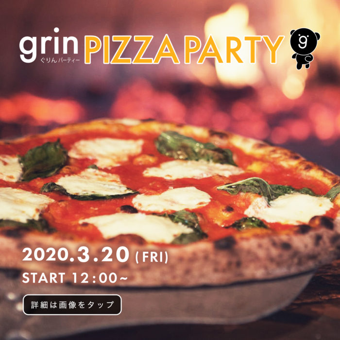 grin PIZZA PARTY