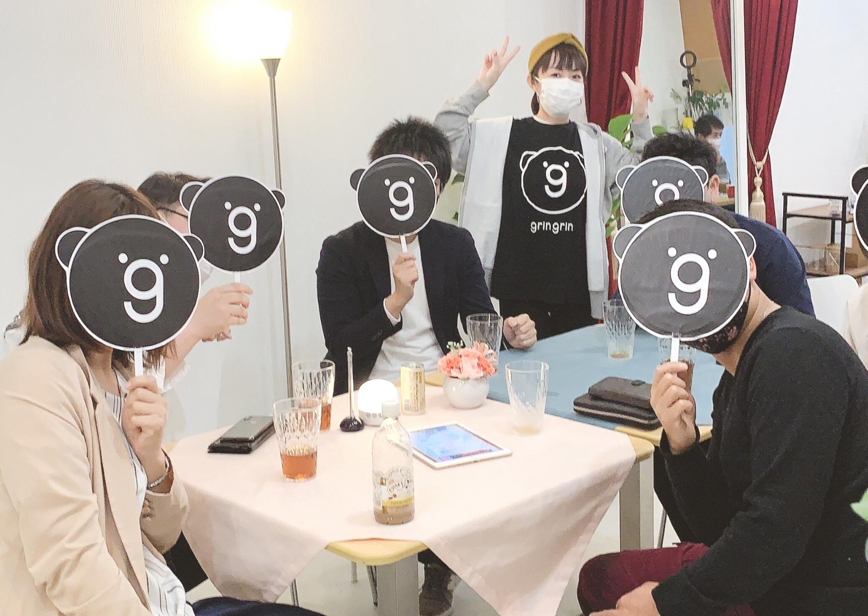 【岡山イベント】6月開催griトモ | 20代、30代中心のイベント開催 | grin grin岡山